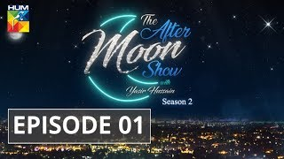 The After Moon Show