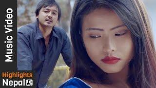 Jati Maya - New Nepali Sentimental Song 2017/2074   Bishwo Shrestha   Netra Entertainment