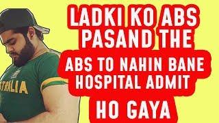 Ladki ko impress karna tha abs banake, mein hospital admit ho gaya | Tarun Gill Talks