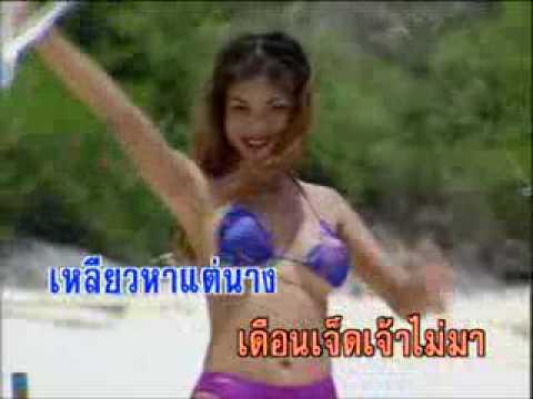 Xxx Mp4 Sexy Xxx Thai Karaoke 3gp Sex