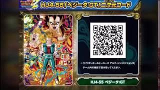 ドラゴンボールフュージョンズ - ダウンロードコン …