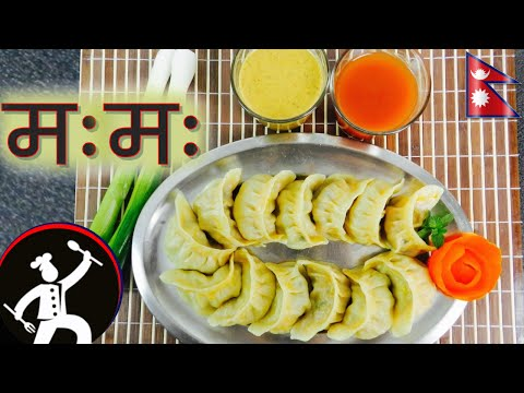 Nepali chicken MOMO / Dumplings   How to make MOMO   Taste of Nepal    Nepali Food Recipe 🍴 30