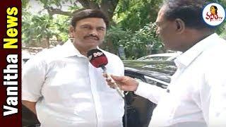 YCP Parliamentary Meeting | CM YS Jagan Instructions To MP's  | Vanitha News | Vanitha TV