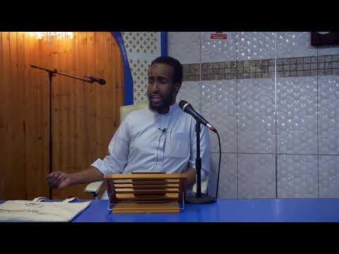 Part 2 || Introduction of Sunan Abu Dawud - سنن أبي داود || Ustadh AbdulRahman Hassan