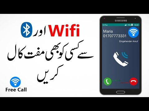 How to Make Free Calls With Wifi And Bluetooth on Android Urdu/Hindi Tutorial