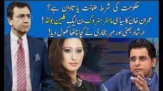Hard Talk Pakistan With Dr Moeed Pirzada | 14 November 2019 | Irshad Bhatti | 92NewsHD