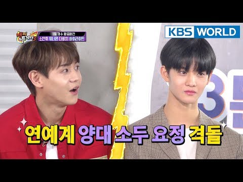 OMG They both have small faces!  [Happy Together/2018.03.29]