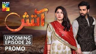 Aatish | Upcoming Episode #26 | Promo | HUM TV | Drama