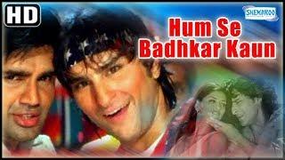 Image result for suniel shetty and saif ali khan in humse badhkar kaun