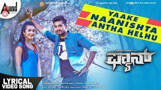 Fan | Yaake Naanishta Antha Helhu |  Lyrical Video | Aryan | Adhvithi Shetty | Darshith Balavalli