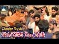 Chadar Poshi URS 2018 Gujranwala Hazrat Khawaja Sufi Muhammad Shafi Chishti Sabri
