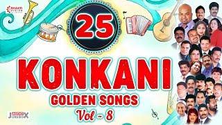 Top 25 Konkani Golden Songs Vol 8 | Selected Konkani Songs | Audio Jukebox