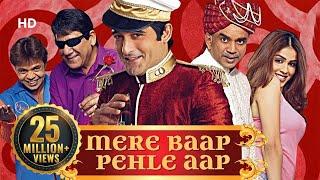 Mere Baap Pehle Aap | Akshaye Khanna |  Paresh Rawal | Om Puri | Genelia D