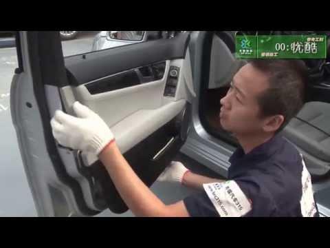 Mercedes C200 replacing door skin