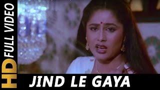 Jind Le Gaya Woh Dil Ka Jaani , Lata Mangeshkar , Aap Ke Saath 1986 Songs, Smita Patil, Anil Kapoor