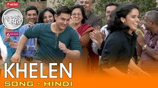 khelen  song  hindi  satyamev jayate  season 3  episode 1  05 october 2014