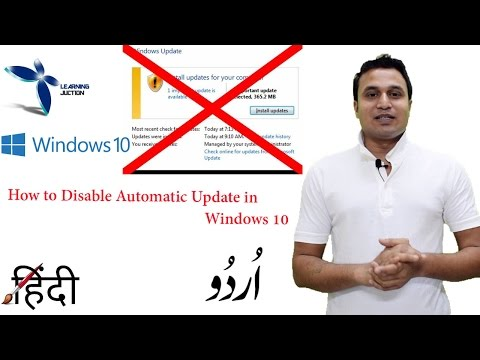 How to Disable Automatic update in Windows 10 Hindi/Urdu