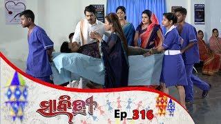 Savitri | Full Ep 316 | 15th July 2019 | Odia Serial – TarangTv