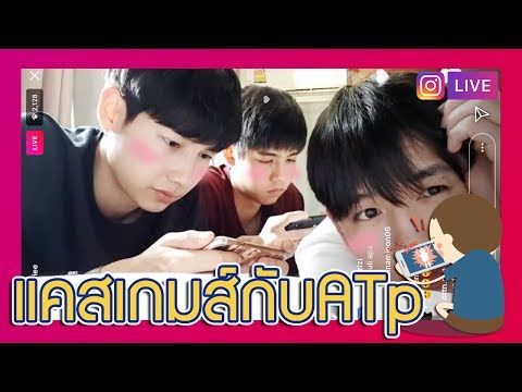 2018.05.30 newwiee ig live stream (Gun ATp)