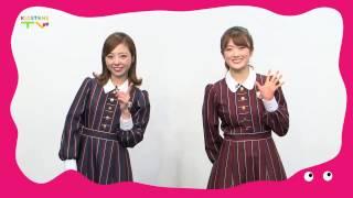 乃木坂46に「ぐるぐるカーテン」の振り付けを教えてもらったよ!