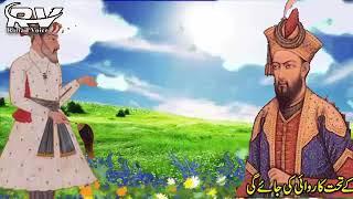 Hakeem Luqman & Unka Aaqa (Ghafil) Urdu Story