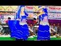 Download  नैना नीचा करले श्याम,,Rajasthani latest bhajan,, Dharmendra gavdi Sukhdev music MP3,3GP,MP4