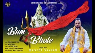 Bum Bhole    Master Saleem    Shivratri Special Bhajan 2021    Master Music