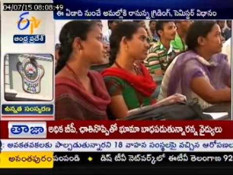 AP Universities Start Implementing Reforms, Decides To Introduce Grade, Credit Based System