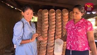 Sri+Lanka+Rupavahini+Corporation Videos - 9tube tv