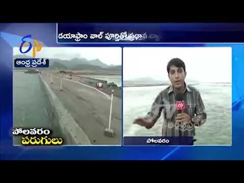 Story on Polavaram project