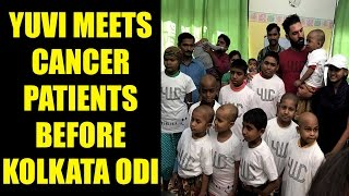 Yuvraj Singh visits hospital to meet cancer patients after Cuttack ODI | Oneindia News