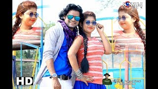 Chhoto Chhoto Dress Dekhe Hoyechhi Obakবোদলে দিয়েছে বৌদি রা.mandira /New Purulia Video Hd Song 2018
