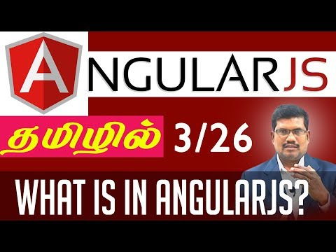 #3 What Is In AngularJS? ||  AngularJS Foundation in Tamil