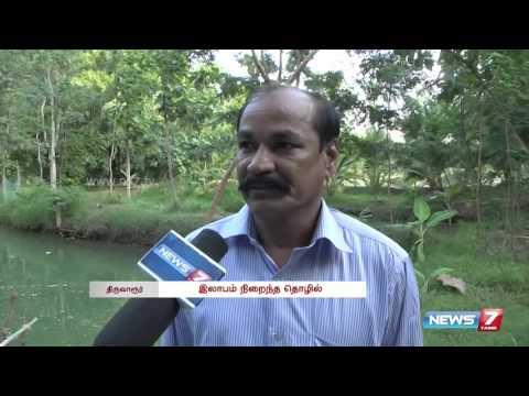 Fish farming gives good profit for farmers | Tamil Nadu | News7 Tamil |