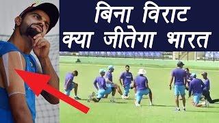 India Vs Australia 4th Test Match : Can India win without Virat Kohli | वनइंडिया हिंदी
