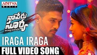 Iraga Iraga Full Video Song | Naa Peru Surya Naa Illu India Songs | Allu Arjun, Anu Emannuel