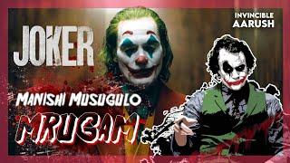 JOKER | Manishi Musugulo Dhruva Song Edit | InvAarush