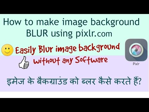 How to blur image background online without any software and very easily? Hindi video