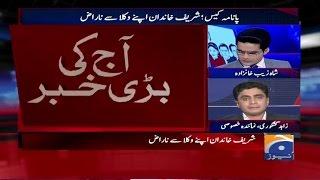 Aaj Shahzaib Khanzada Kay Sath - 25 April 2017