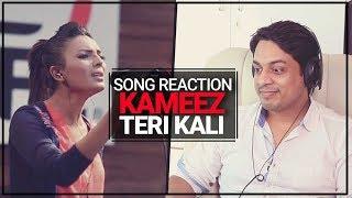 Kameez Teri Kaali Song Reaction | NESCAFE Basement Season 4, Episode 2 | Nescafe Pakistan |