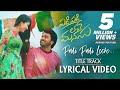 Padi Padi Leche Manasu - Title Song With Lyrics | Sharwanand, Sai Pallavi | Vishal Chandrashekar