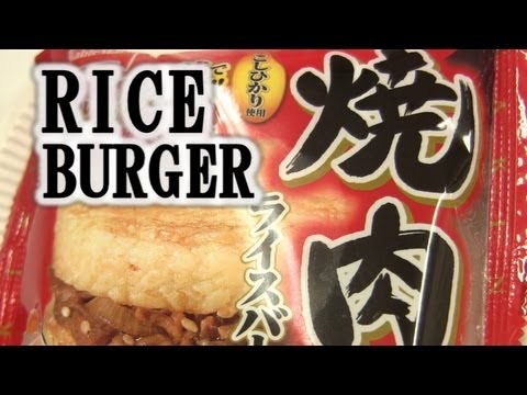 Juicy & Tender!! Rice Burger Sandwiched Grill Meats.