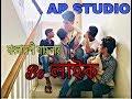 Download  Bangali bechelar's be like | Alvey Reyhan | AR STUDIO | Funny video MP3,3GP,MP4
