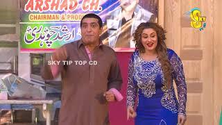 Zafri Khan and Nasir Chinyoti with Iftikhar Thakur Stage Drama Wah Tera Joban Comedy Clip 2019