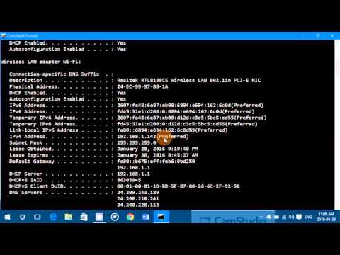 Windows tips and tricks ipconfig command to see if Internet connection is there when you have proble