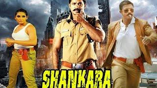 SHANKARA - Dubbed Hindi Movies 2016 Full Movie HD l Vijay, Catherine Tresa ,Ragini Dwivedi.