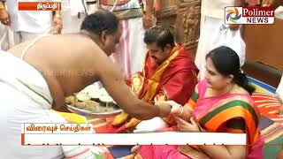 TN Chief minister Palanisamy and his family to worship at Tirupati temple