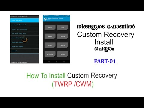 [Malayalam] How To Install Custom Recovery (TWRP /CWM)  in Android Mobile - Universal Method