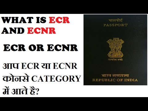 What is ECR AND ECNR - Apply for NON-ECR Passport