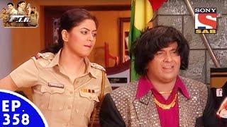FIR - एफ. आई. आर. - Episode 358 - Sangeet Kumar Ke Khilaaf FIR